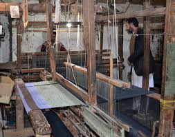 Afghan loom